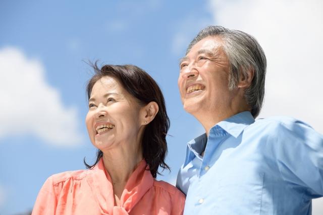 老後の安心と家族の幸せづくりサポート